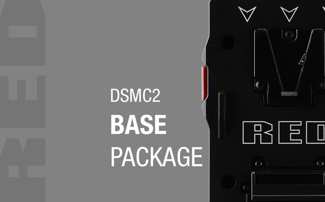 Products_primary_dsmc2-base-package