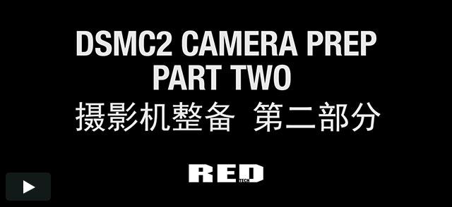 DSMC2 Prep Part 2