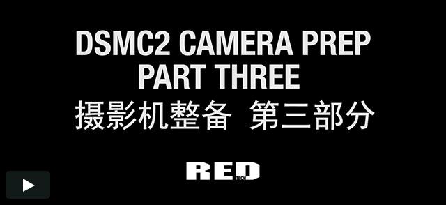 DSMC2 Prep Part 3