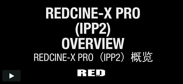 REDCINE-X