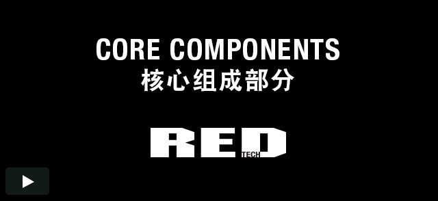 RED Tech Core Components