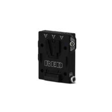 DSMC2 V-LOCK BATTERY MODULE PRO
